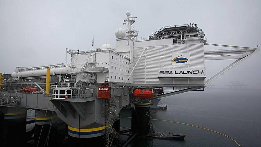 В России станет на один космодром больше: США отдалиSea Launch