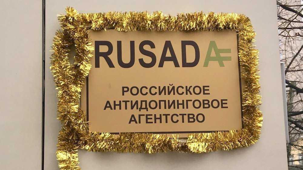 Решение WADA потрясло россиян