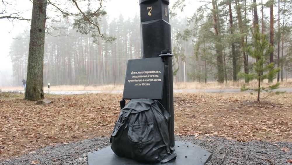 В Брянской области открыли первый в России памятник лесоустроителям