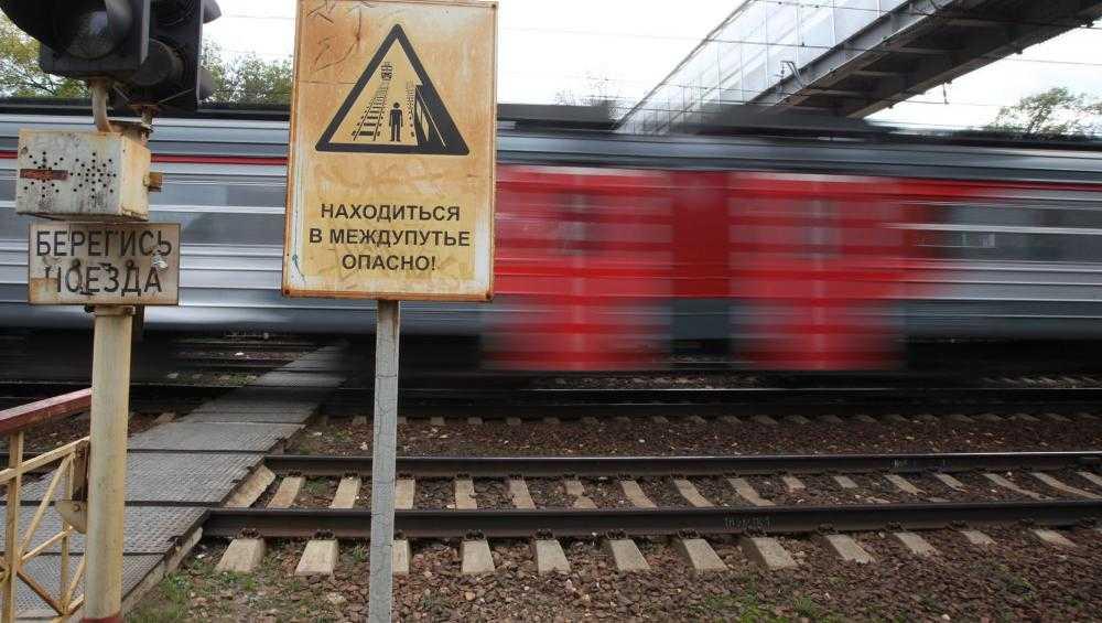 В Брянске два человека попали под поезда