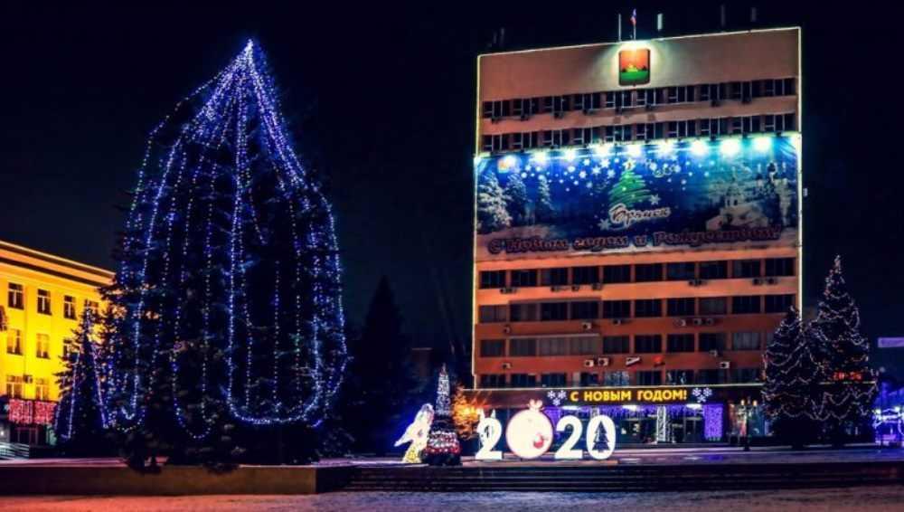 Руководители Брянска поздравили горожан с Новым годом и Рождеством
