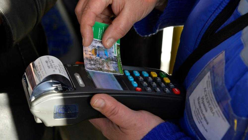 В Брянской области введут электронную систему оплаты проезда