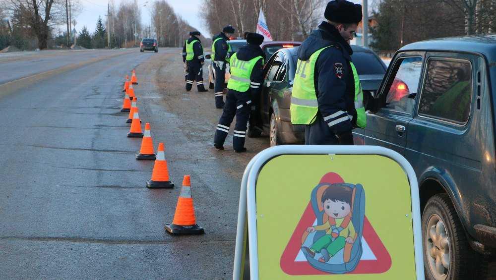 В Брянске в первые три дня нового года проверят водителей