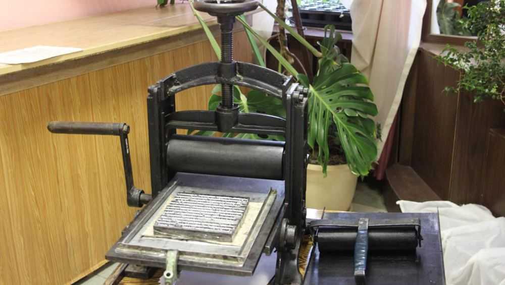 Брянской областной типографии исполнилось 100 лет