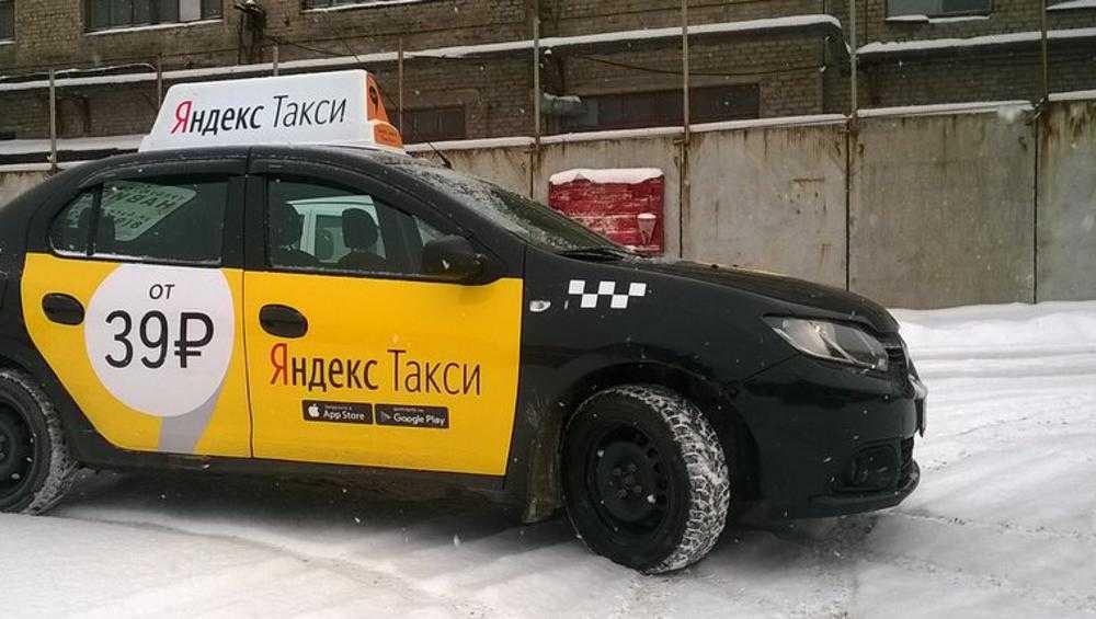 В Брянске на Новый год взлетели детские тарифы в такси