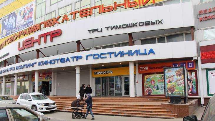 Замурованный в Брянске ТРЦ Тимошковых стал политическим центром