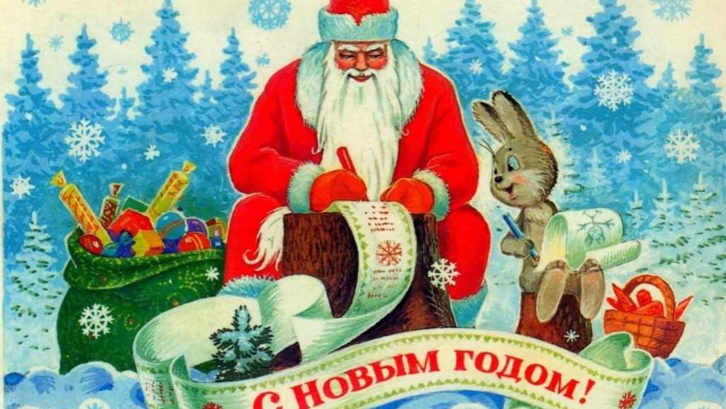В Брянске пройдет новогодний семейный фестиваль