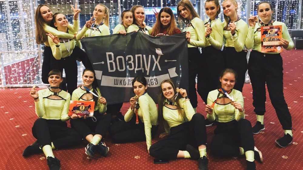 Брянские танцоры завоевали 11 медалей на Кубке России в Орле