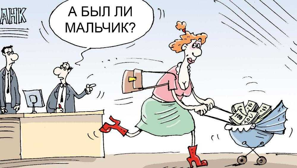 Незаконные пособия и выплаты получили 15 жительниц Брянской области