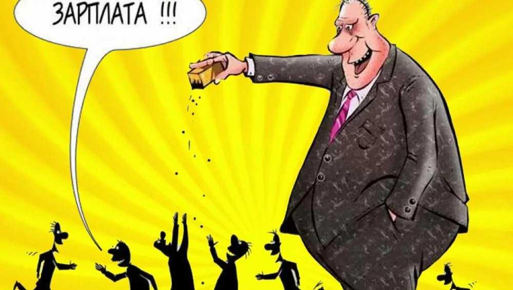 К декабрю брянские предприятия-должники выплатили все долги по зарплате