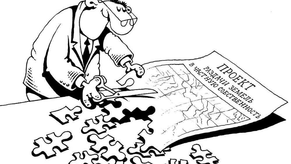 На брянского афериста завели дело за фальшивку для захвата земли