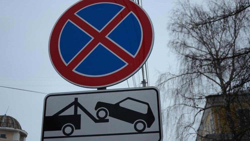 В Брянске возле БГТУ запретили стоянку