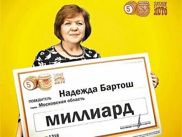 Россияне распознали мышеловку для дураков