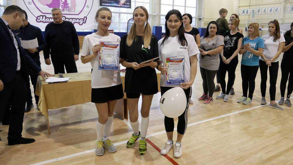 В Брянске прошел футбольный турнир «Мамы, вперед!»