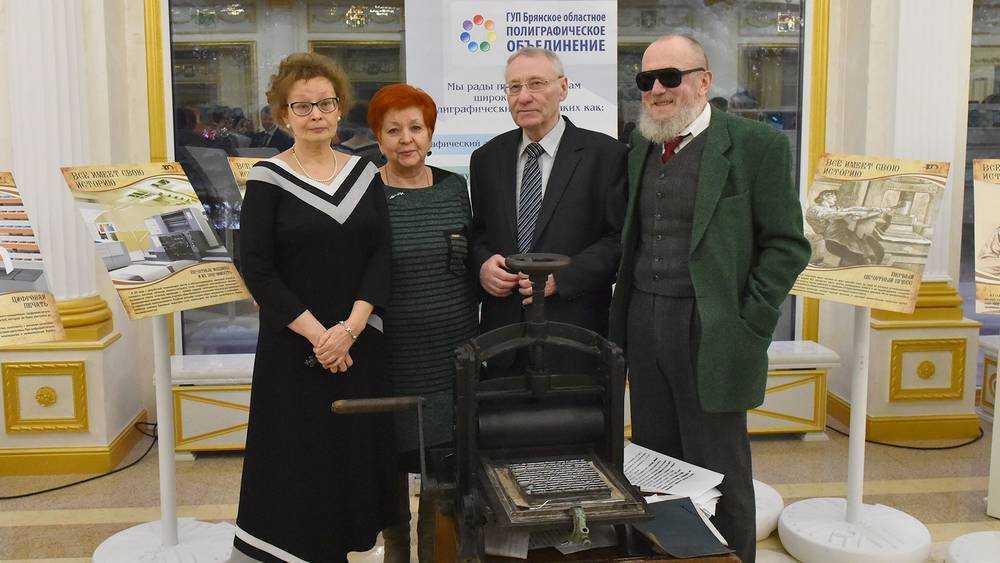 В Брянске провели торжество, посвященное Дню российской печати