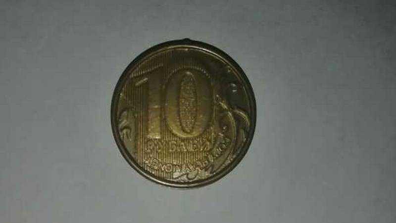В Брянске водитель маршрутки дал ребёнку сдачу поддельной монетой