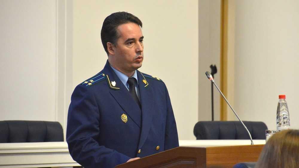 Бывший брянский прокурор возглавил прокуратуру Новгородской области