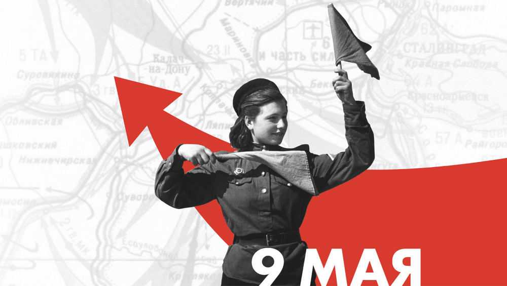 В Брянской области будет единое оформление 75-й годовщины Победы