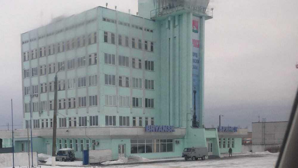 Брянский аэропорт оштрафовали за нарушения лицензии