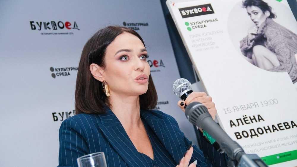 Заявления модели и телеведущей возмутили россиян