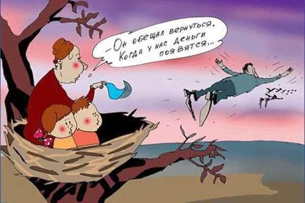 В Севске алиментщика приговорили к шести месяцам колонии строгого режима
