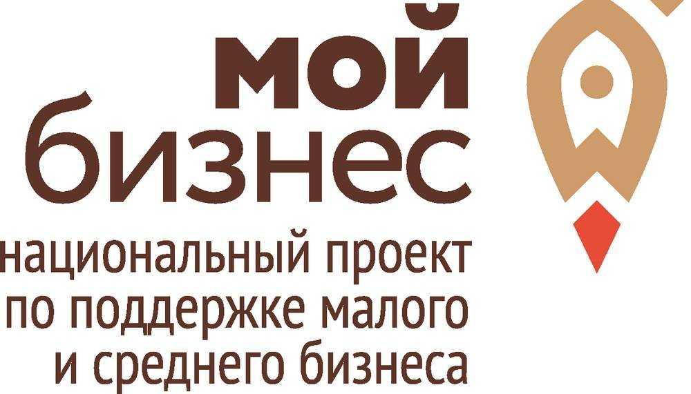 Предприятие из Брянской области примет участие в престижной выставке «АгроЭкспоКрым»