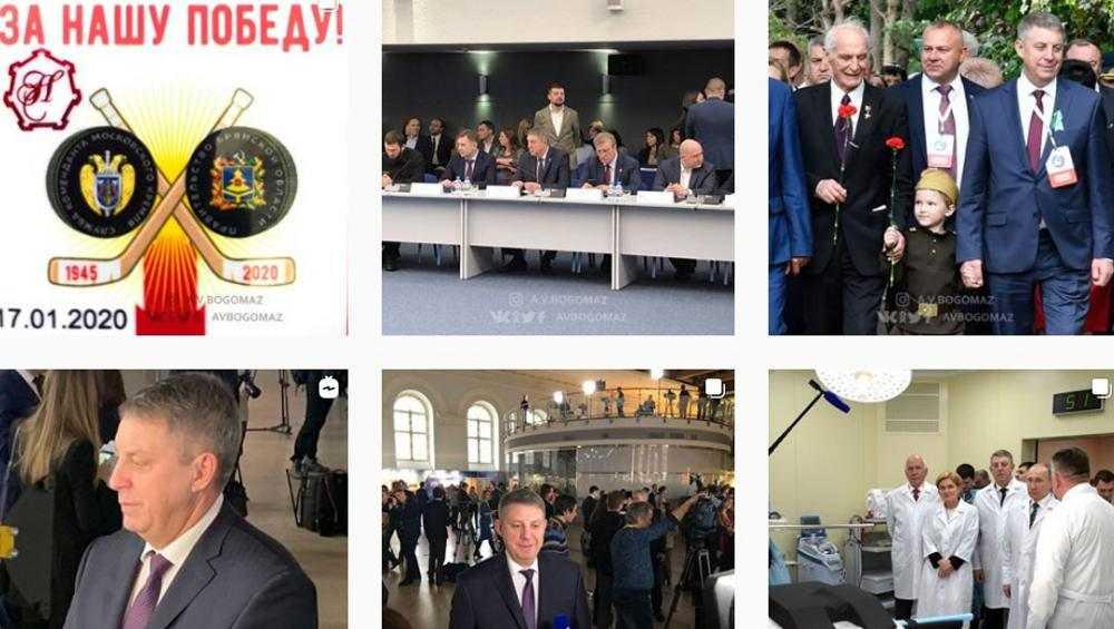 Брянский губернатор Богомаз набрал очки в Инстаграме
