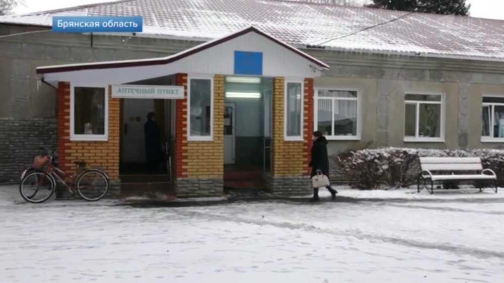Первый канал рассказал зрителям о больнице в брянском селе Юдиново