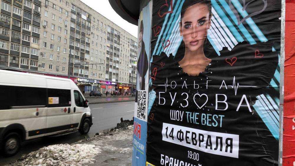 Певица Ольга Бузова покорила Брянск еще до своего концерта
