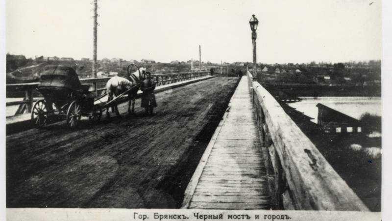 Жителя Брянска удивил фонарь на Черном мосту столетней давности