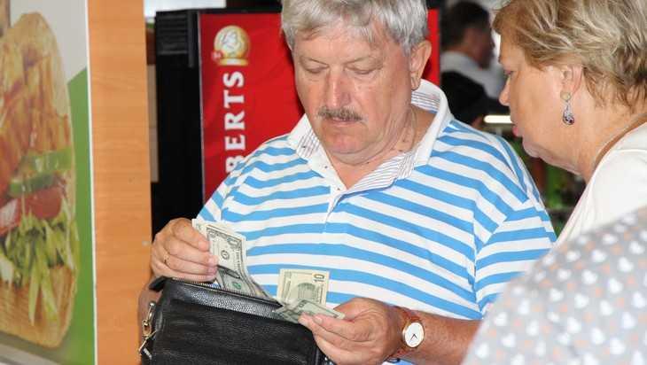Из-за падения курса рубля брянцы радостно кинулись паниковать