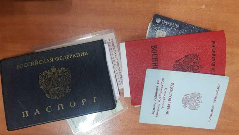 В Брянске на свалке нашли документы курсанта военной академии