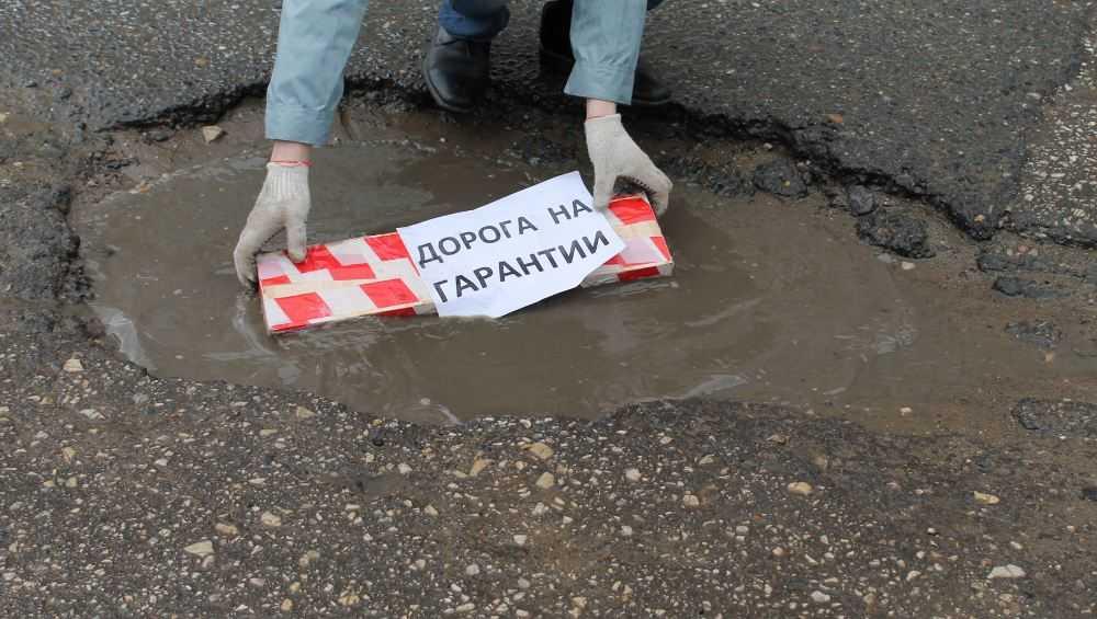 В Брянске подрядчик начал исправлять дефекты ремонта дорог