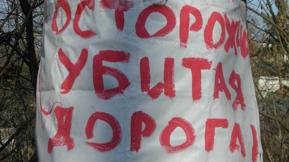 Жители Трубчевска призвали чиновников отремонтировать разбитую дорогу
