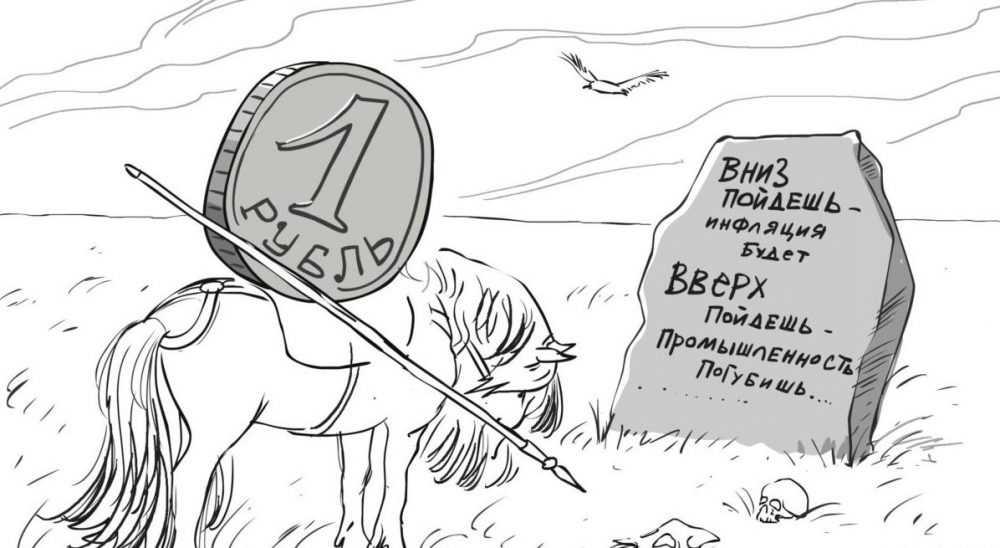 В России ожидается рост цен на непродовольственные товары