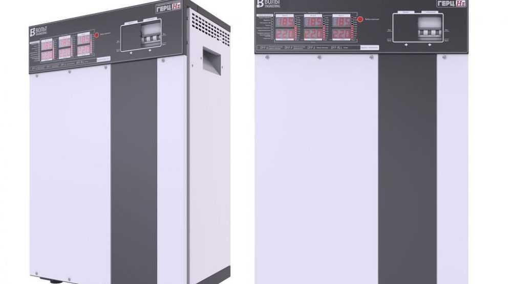 Разработка и производство электротехнического оборудования