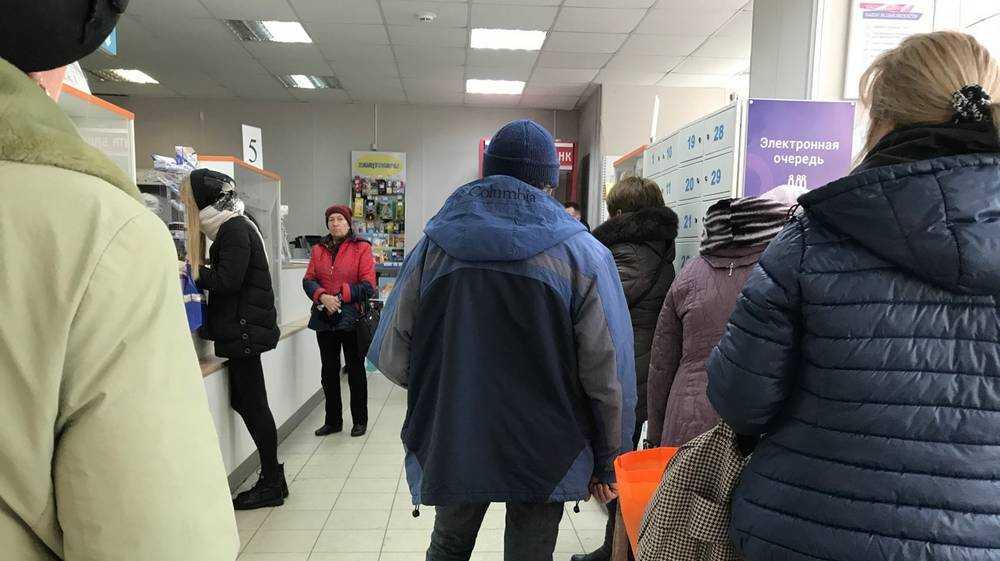 В Брянске взбунтовались посетители и работники почтового отделения