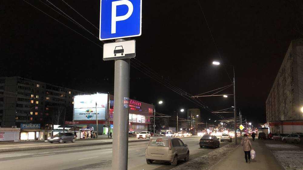 В Брянске вдоль отремонтированной Авиационной разрешили парковаться