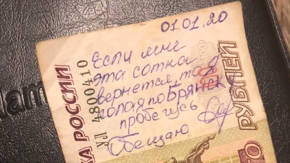 В Брянске посвятили стихи даме, пообещавшей оголиться ради 100 рублей