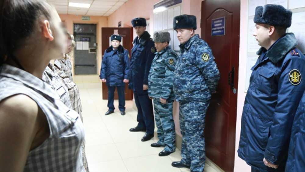 В Брянске назвали рейтинг лучших исправительных учреждений