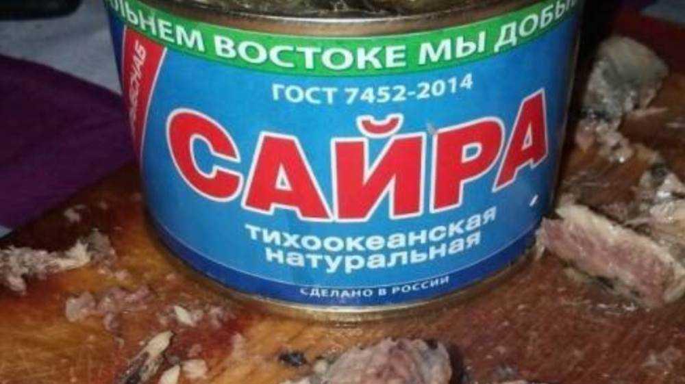 Жителей Брянска напугали странные консервы из магазина