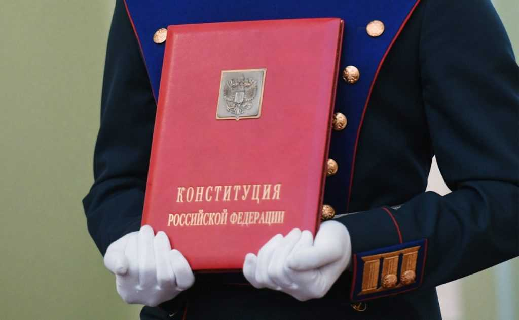 Всех причастных к изменению Конституции России наградят