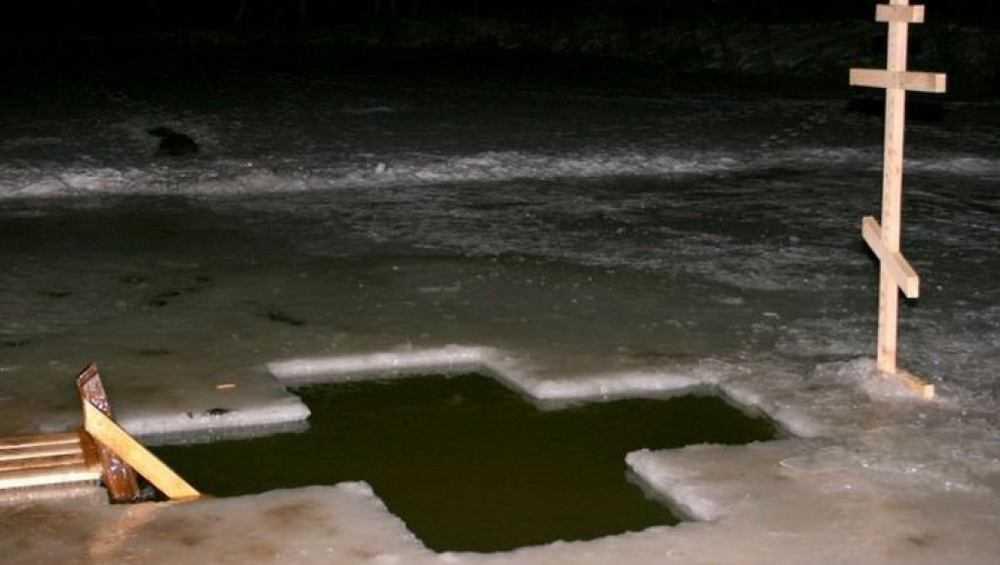 В Брянске определены четыре места для Крещенских купаний