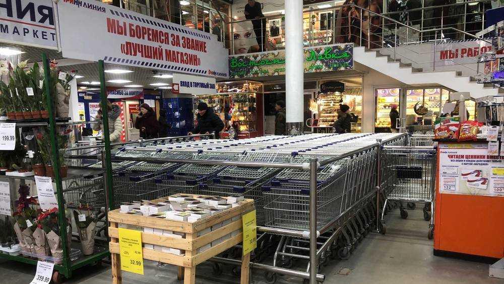 В брянском гипермаркете «Линия» начались странные перемены