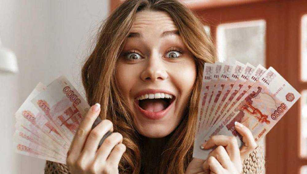 Брянцы за год в лотереях выиграли более 15 млн рублей
