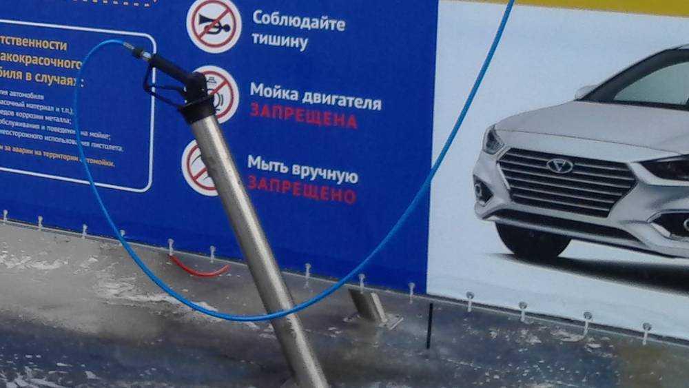 На автомойке московские силиконовые дивы вывели брянцев из себя