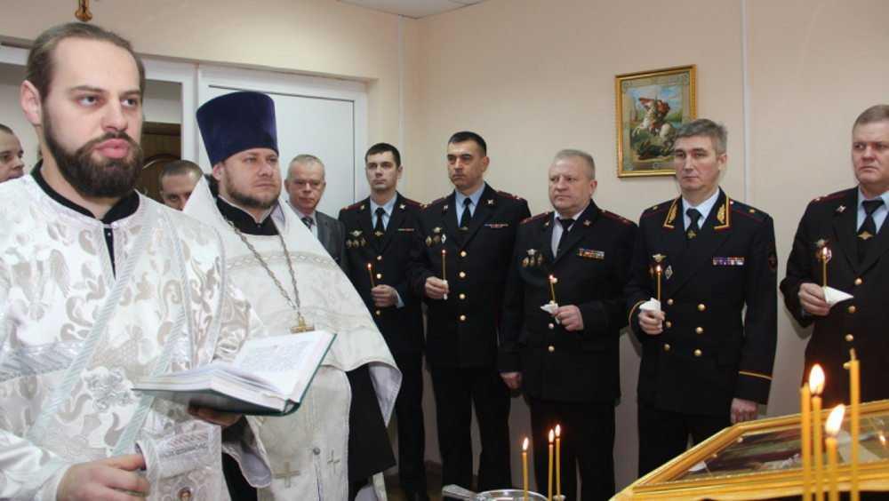 В здании УМВД Брянской области появилась молитвенная комната