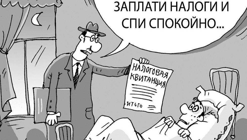 Казна Брянска не досчиталась около 4,8 миллиона рублей налогов