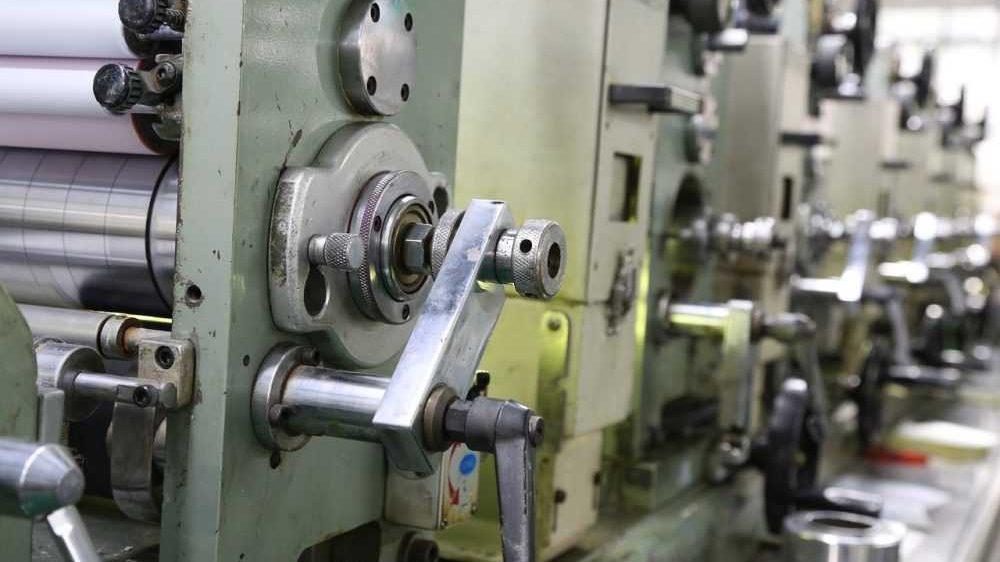 В Брянской области увеличился индекс промышленного производства