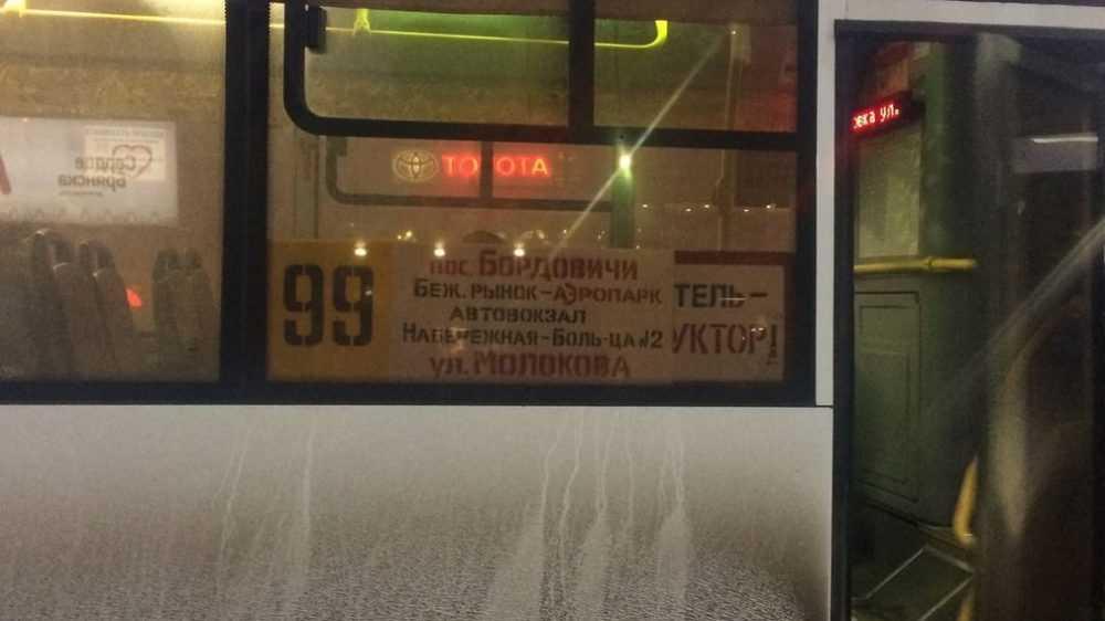 В Брянске по маршруту №99 запустили муниципальный автобус